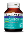 Blackmores MacuVision Plus 120 Tablets